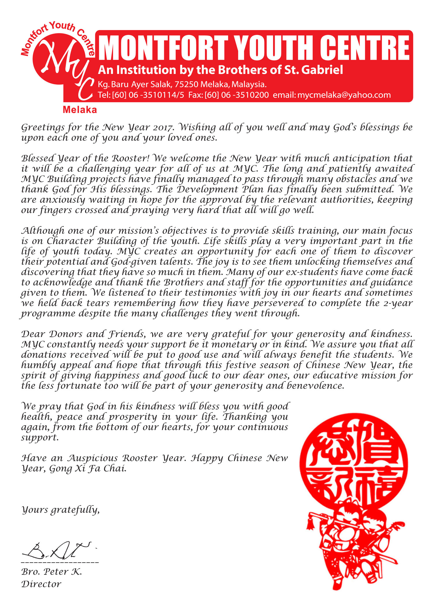 montfortyouthcentre_xmas-2016-appeal-letter-1