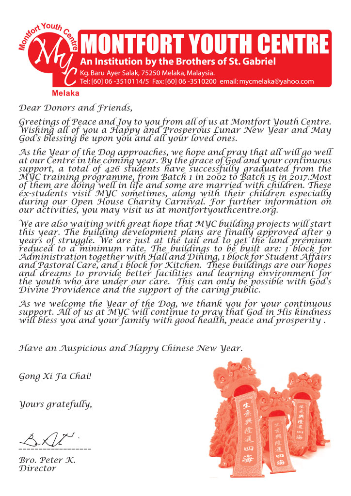 CNY 2018 Appeal letter1