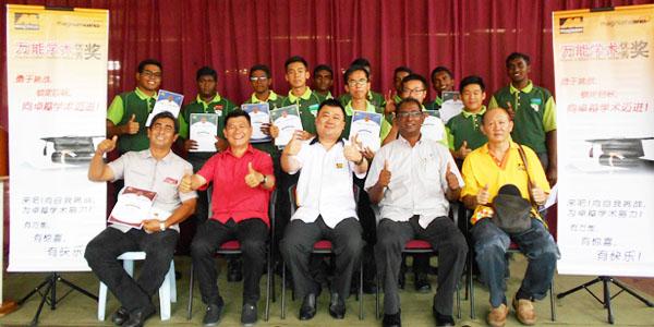 MYC-aboutus_co-curricular_Academic Award By Ene Melaka Sdn Bhd2